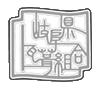 岐阜県瓦葺組合
